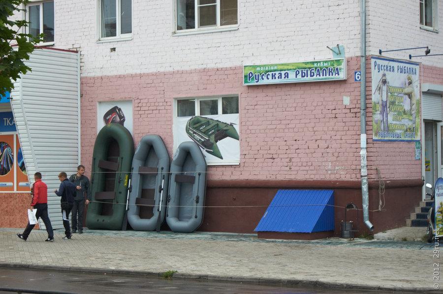 интернет магазин рыболовный в йошкар-оле