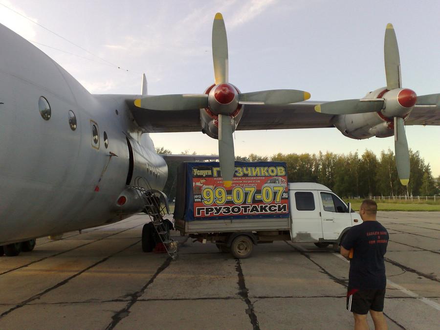 Аэропорт Дягилево