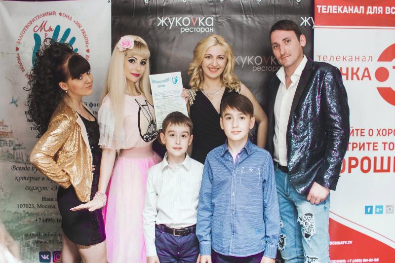 В Москве прошёл благотворительный вечер «Цветы жизни»