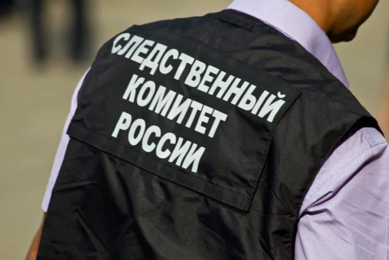 СМИ: компания «Аргоси» причинила ущерб государству на сумму более 730 млн. рублей.