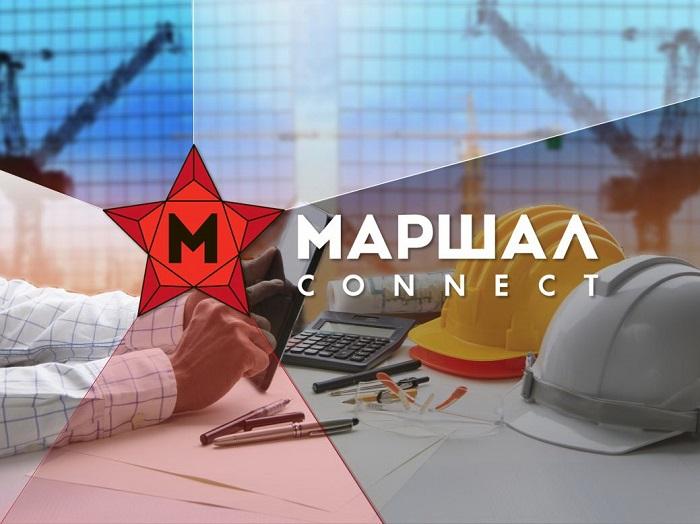 On-Line платформа MARSHAL CONNECT – строительная техника по первому требованию