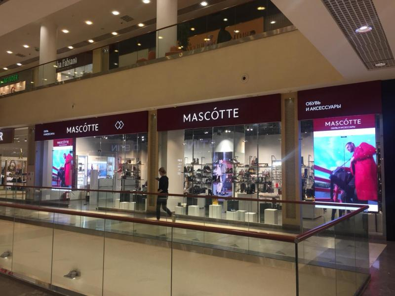 В ТРЦ «АУРА» открылся магазин брендовой обуви MASCOTTE. Новосибирск ... 8d93602e58c