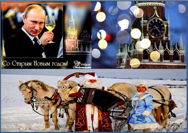 Константин Коханов: Впереди ещё не только «Российское Рождество», но и «Старый Новый 2019 год»