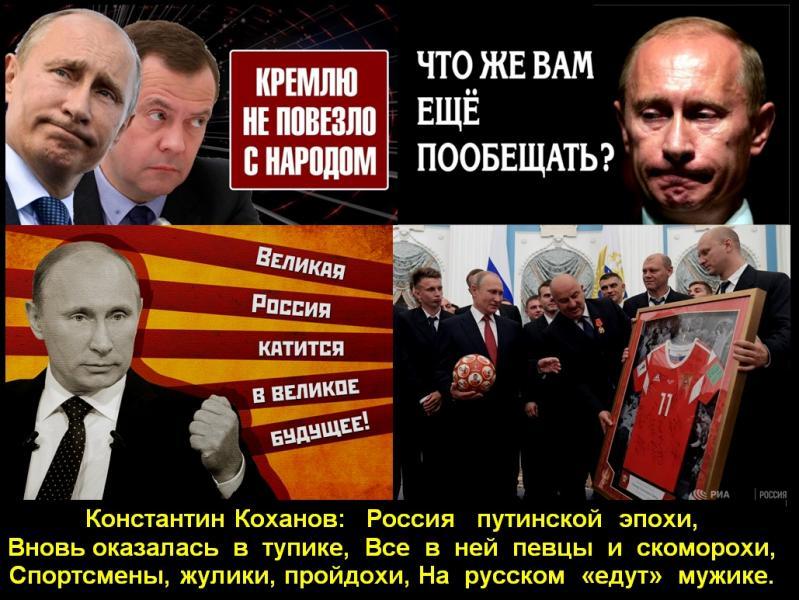 «Решает всё в России Путин, Без указания Его, Не будут делать ничего…»